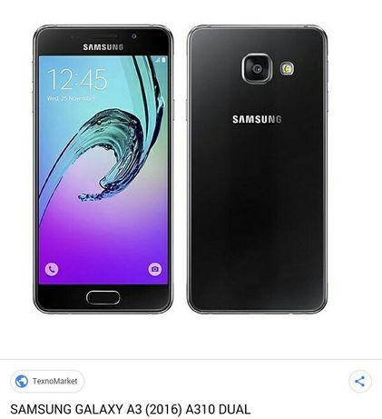 Samsung A3 2016 сатылады
