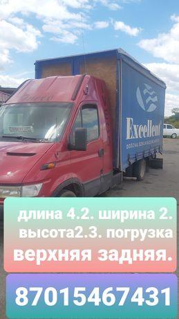 Грузоперевозки  город межгород Р.Ф. Р.К. Р.К. Р.Ф