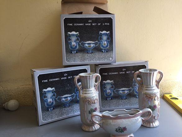Немски порцеланови вази