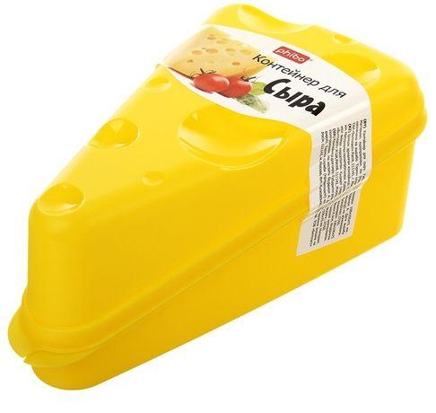 Контейнер для хранения сыра в холодильнике