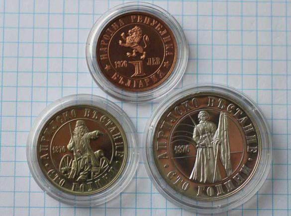 колекция 1,2 и 5 лева 1976 година 100г.от Априлското въстание