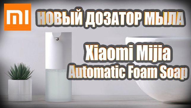 Xiaomi Mijia Foam Soap Dispenser Сенсорный дозатор для жидкого мыла