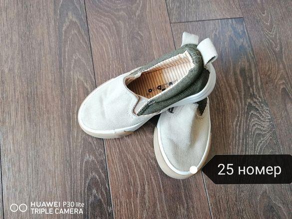 Детски обувки тип гуменки