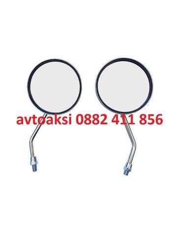 Огледала за мотор 8/10мм -0514