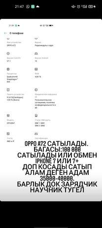 Oppo A72 продаю новую сотку