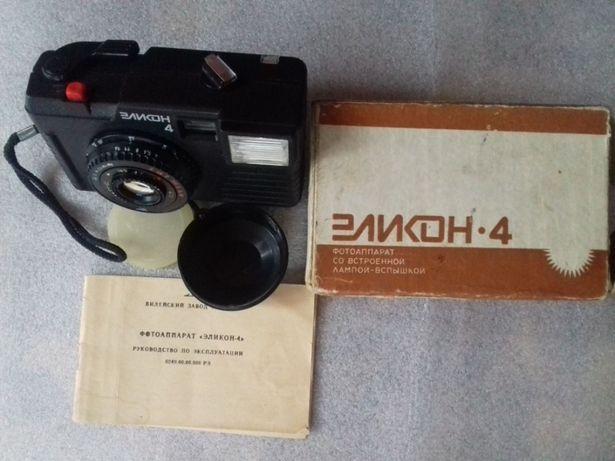 Новый Фотоаппарат СССР Элико́н-4