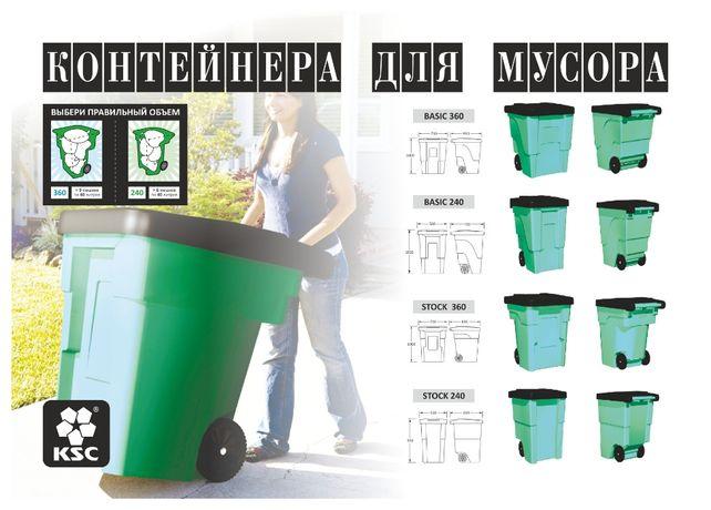 Контейнеры для мусора, Мусорные контейнеры, Мусорный бак