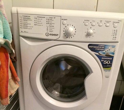 Срочно продам стиральный машина индезит 30000т
