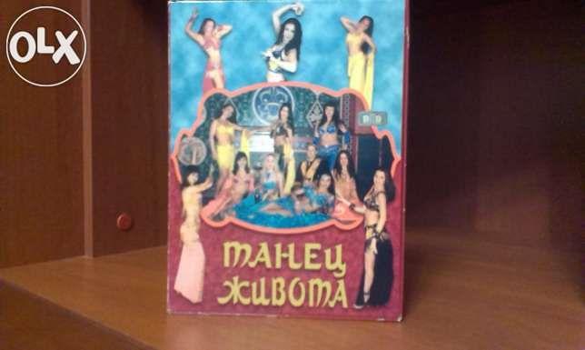 Продам лицензионную видеокассету Танец Живота
