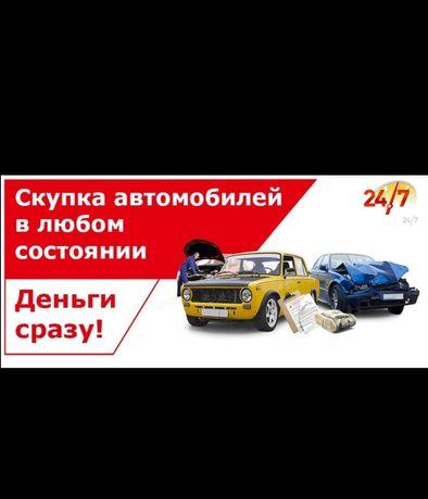 УТИЛИЗАЦИЯ авто 120.000тыс закуп выкуп авто на Утилизацию 1
