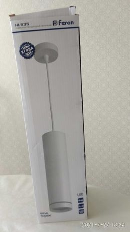 Подвесной светодиодный светильник HL535