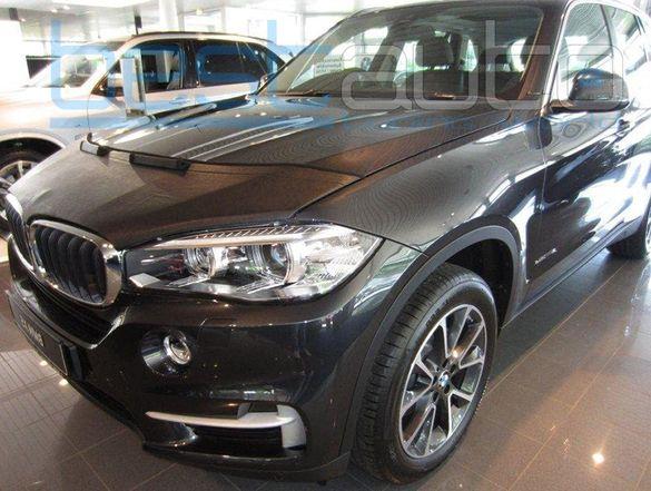 Кожен Протектор/Калъф за преден капак за BMW X5 F15 / БМВ Х5 Ф15