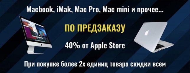 Электроника телефоны оригинал по самой низкой цене