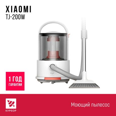 Моющий пылесос Xiaomi TJ-200W,Курсор- Назарбаева 161/Муканова 53