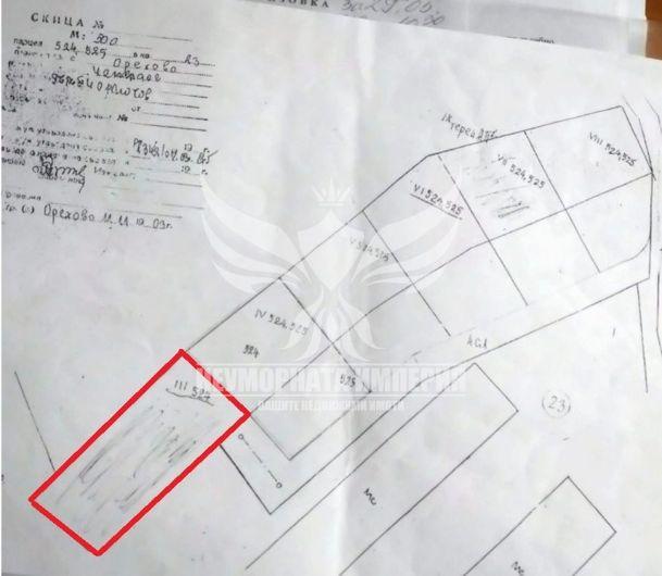 Продавам земя 524кв.м. с хубава гледка до път в с.Орехово обл.Смолян