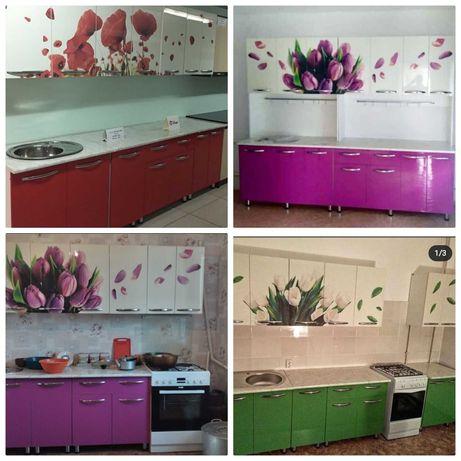 Новая кухня Эмилия 2.6 метра. Мебель со склада!