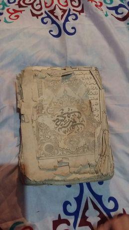 Срочно продам старинный куран книга 1800 -года конца