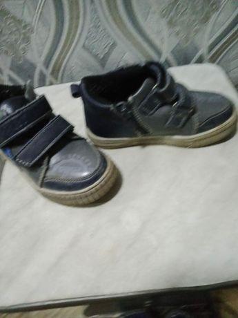 Детский обувь