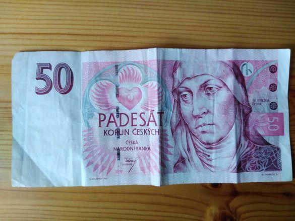 Банкноти-чешка и унгарска