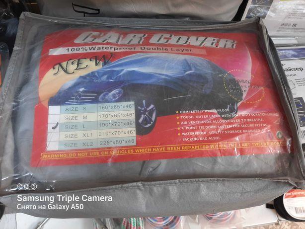 Продам тент автомобильный .