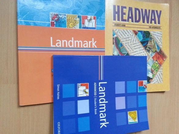 Учебници по английски - издателство Оксфорд