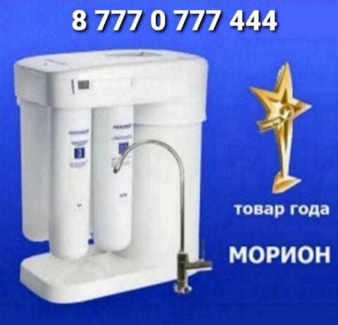 Фильтр для Воды. Пpeмиум Хит Продаж! DWM -101S. Установка Бесплатно