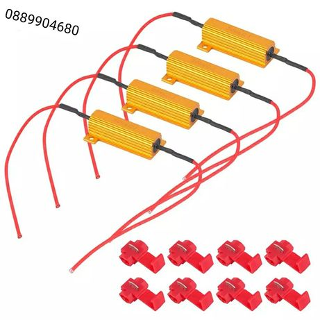 Canbus Free (Резистор) 25w/50w (T10)