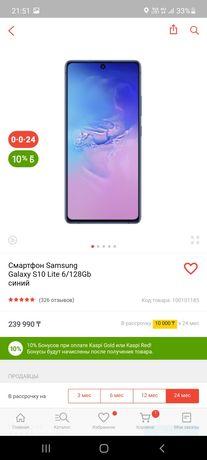 Samsung s 10 Lite 6/128