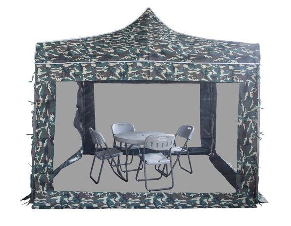 Шатер тент палатка. 3х3 м