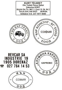 изработка на печати