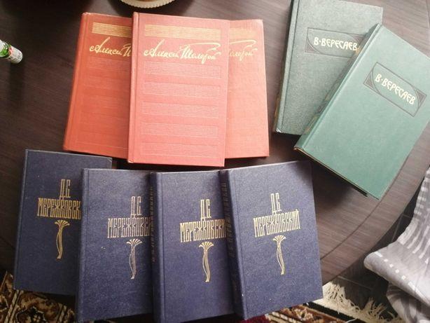 Книги разного жанра, собрания сочинений