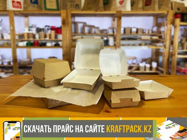 Упаковка, коробки и бумага для бургеров оптом