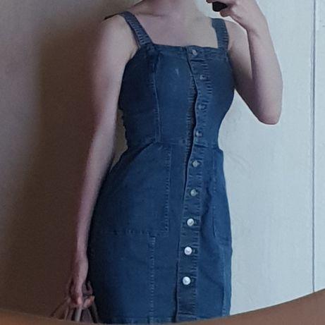 Женский джинсовый сарафан XS (42)