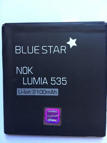 Acumulator Lumia 540