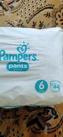 Подгузники-трусики Pampers 6