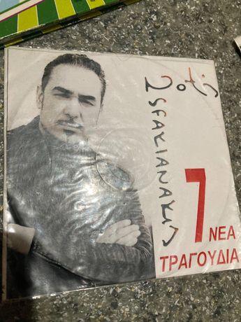 2 Гръцки диска NEW