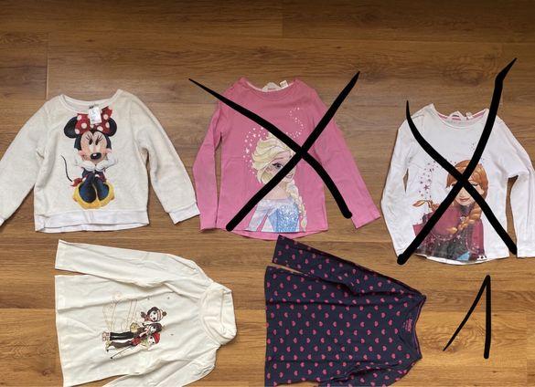 Детски дрехи момиче 4,5,6г