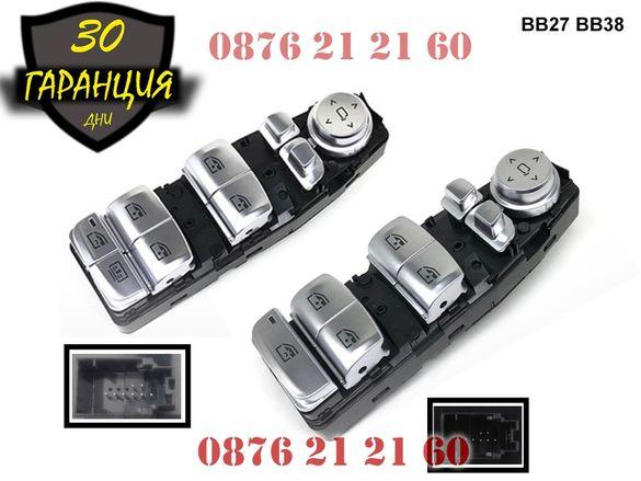 Бутони Копчета Блок Управление Ел Стъкла BMW БМВ G20 G30 G31 G01 G02
