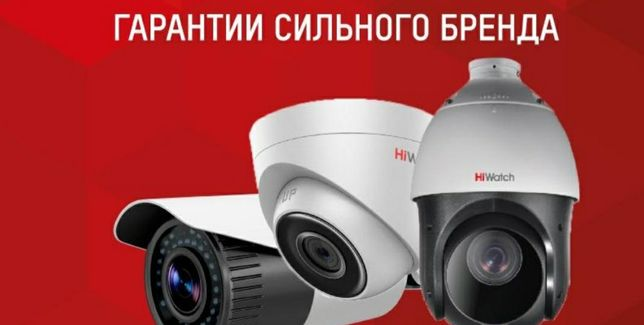 Установка видео наблюдения, камеры ночного видение, датчики движение.