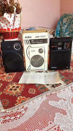 Vind radio philips si aiwa pret per radio