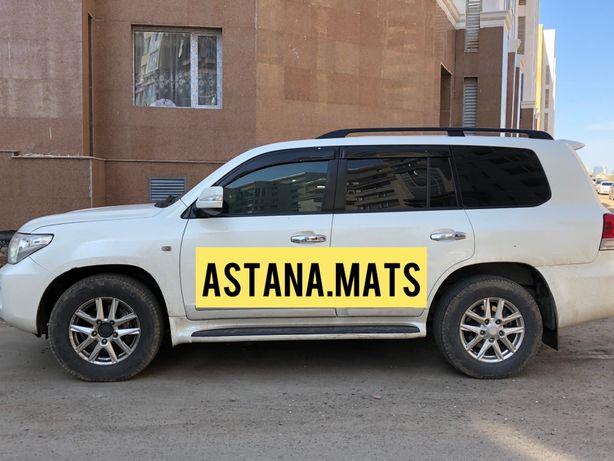 Авто Шторки Toyota / Lexus / ВАЗ / BMW / Астана