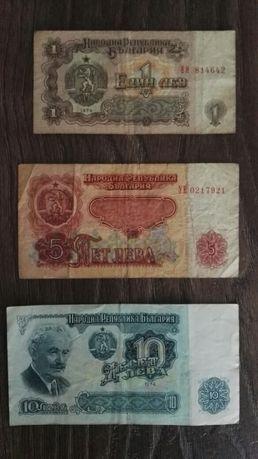 Банкноти от НРБ