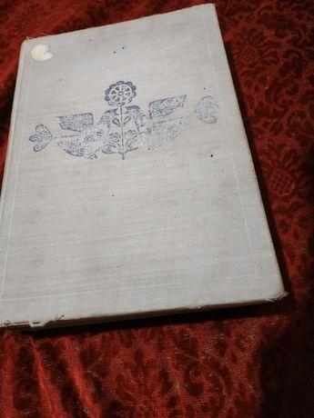Книга народни песни от Родопския крайй