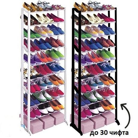 Метална етажерка стелаж за обувки до 30 чифтаAmazing Shoe Rack