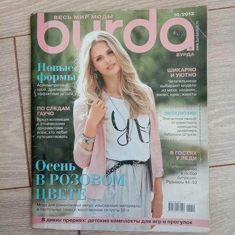 Журналы Burda Бурда