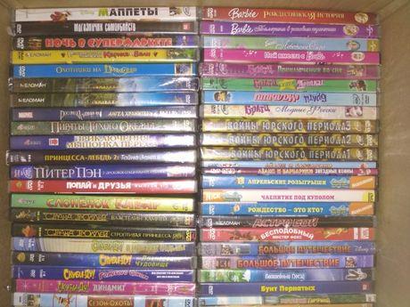 DVD диски с мультфильмами, лицензионные, новые и б/у
