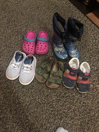 Продам набор детской обуви