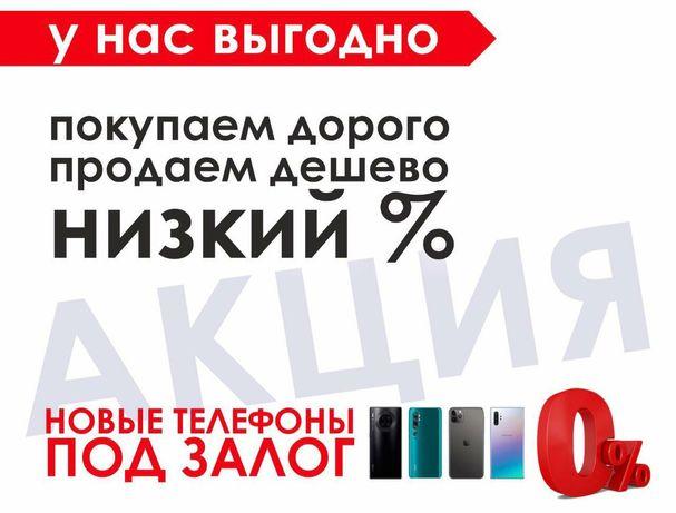 Ноутбук HP 17-by3035ur/17.3 FHD/Core i5 1035G1 1,0 Ghz/8/1TB+SSD256/MX