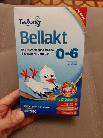 смесь Беллакт  0-6месяцев