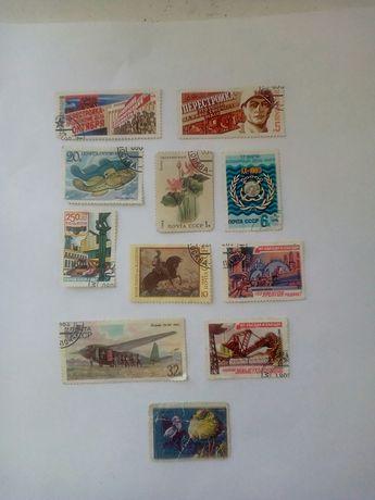 марки гашенные и негашенные